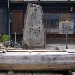 中山道 須原宿