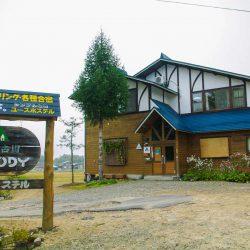 飛騨古川ユースホステル