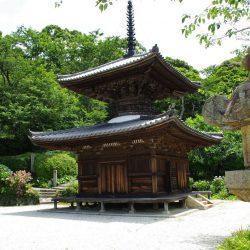 和歌山県-長保寺