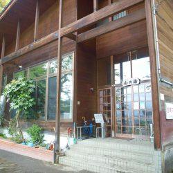 越後湯沢 湯元共同浴場 「山の湯」